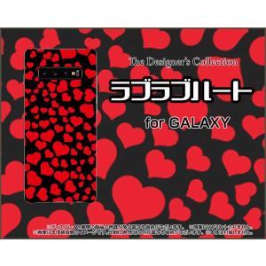 GALAXY S10+ ギャラクシー エステンプラス SC-04L SCV42 docomo au スマホ ケース/カバー ラブラブハート(レッド) 可愛い(かわいい) はーと 赤 黒 keitaidonya