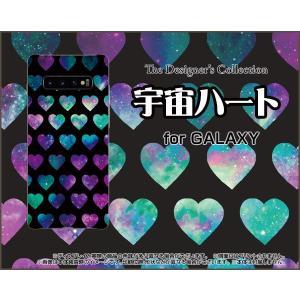 GALAXY S10+ ギャラクシー エステンプラス SC-04L SCV42 docomo au スマホ ケース/カバー 宇宙ハート(ブラック) かわいい はーと ドット グラデーション|keitaidonya
