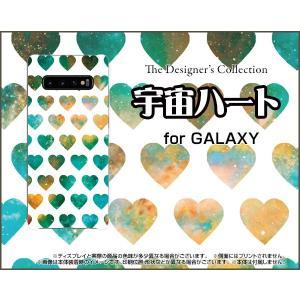 GALAXY S10+ ギャラクシー エステンプラス SC-04L SCV42 docomo au スマホ ケース/カバー 宇宙ハート(ホワイト) かわいい はーと ドット グラデーション|keitaidonya
