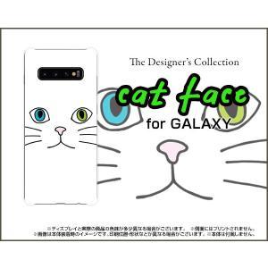GALAXY S10+ ギャラクシー エステンプラス SC-04L SCV42 docomo au スマホ ケース/カバー キャットフェイス(ホワイト) ねこ 猫 白 顔 ひげ ヒゲ keitaidonya