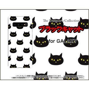 GALAXY S10+ ギャラクシー エステンプラス SC-04L SCV42 docomo au スマホ ケース/カバー ブラックキャット ねこ 猫 黒 ドット ポップ keitaidonya