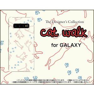 GALAXY S10+ ギャラクシー エステンプラス SC-04L SCV42 docomo au スマホ ケース/カバー キャットウォーク(ベージュ) ねこ 猫柄 キャット レッド 白|keitaidonya