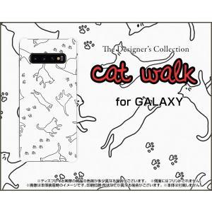 GALAXY S10+ ギャラクシー エステンプラス SC-04L SCV42 docomo au スマホ ケース/カバー キャットウォーク(モノトーン) ねこ 猫柄 キャット モノトーン keitaidonya