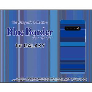 GALAXY S10+ ギャラクシー エステンプラス SC-04L SCV42 docomo au スマホ ケース/カバー ブルーボーダー type008 ぼーだー 横しま 青 水色 keitaidonya