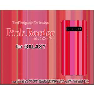 GALAXY S10+ ギャラクシー エステンプラス SC-04L SCV42 docomo au スマホ ケース/カバー ピンクボーダー type011 ストライプ 縦しま 赤 ピンク keitaidonya