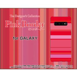 GALAXY S10+ ギャラクシー エステンプラス SC-04L SCV42 docomo au スマホ ケース/カバー ピンクボーダー type012 ぼーだー 横しま 赤 ピンク keitaidonya