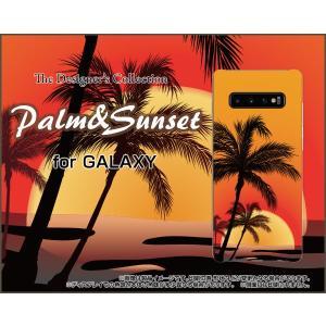 GALAXY S10+ ギャラクシー エステンプラス SC-04L SCV42 docomo au スマホ ケース/カバー Palm and Sunset 夏 サマー 夕日 ヤシ|keitaidonya