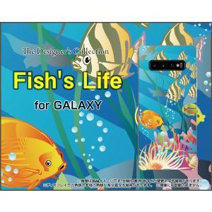 GALAXY S10+ ギャラクシー エステンプラス SC-04L SCV42 docomo au スマホ ケース/カバー Fish's Life 夏 サマー 海 熱帯魚|keitaidonya