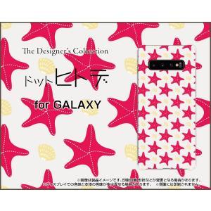 GALAXY S10+ ギャラクシー エステンプラス SC-04L SCV42 docomo au スマホ ケース/カバー ドットヒトデ(赤×白) ポップ ドット ヒトデ 赤 黄色 白|keitaidonya