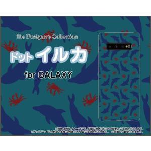 GALAXY S10+ ギャラクシー エステンプラス SC-04L SCV42 docomo au スマホ ケース/カバー ドットイルカ ドット イルカ かに 青 ブルー|keitaidonya