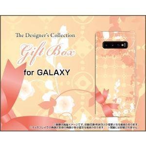 GALAXY S10+ ギャラクシー エステンプラス SC-04L SCV42 docomo au スマホ ケース/カバー Gift Box ドット リボン パステル 花|keitaidonya