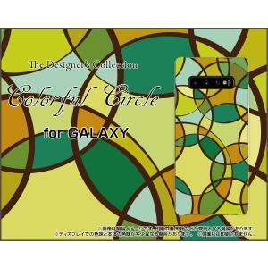 GALAXY S10+ ギャラクシー エステンプラス SC-04L SCV42 docomo au スマホ ケース/カバー Colorful Circle 緑 ステンドグラス モザイク|keitaidonya