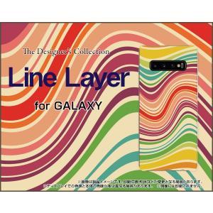 GALAXY S10+ ギャラクシー エステンプラス SC-04L SCV42 docomo au スマホ ケース/カバー Line Layer type001 カラフル ボーダー ゆがみ ベージュ keitaidonya