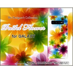 GALAXY S10+ ギャラクシー エステンプラス SC-04L SCV42 docomo au スマホ ケース/カバー Pastel Flower type001 パステル 花 フラワー 虹 レインボー|keitaidonya
