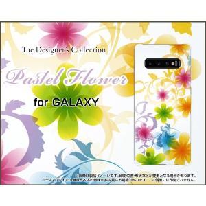 GALAXY S10+ ギャラクシー エステンプラス SC-04L SCV42 docomo au スマホ ケース/カバー Pastel Flower type003 パステル 花 フラワー 虹 レインボー|keitaidonya