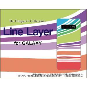 GALAXY S10+ ギャラクシー エステンプラス SC-04L SCV42 docomo au スマホ ケース/カバー Line Layer type002 カラフル ボーダー レイヤー ホワイトストライプ keitaidonya