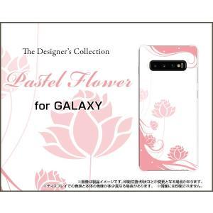 GALAXY S10+ ギャラクシー エステンプラス SC-04L SCV42 docomo au スマホ ケース/カバー Pastel Flower type006 パステル ピンク 花 フラワー|keitaidonya