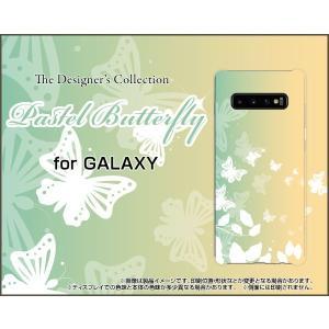 GALAXY S10+ ギャラクシー エステンプラス SC-04L SCV42 docomo au スマホ ケース/カバー Pastel Butterfly パステル 蝶 ちょうちょ バタフライ グリーン|keitaidonya