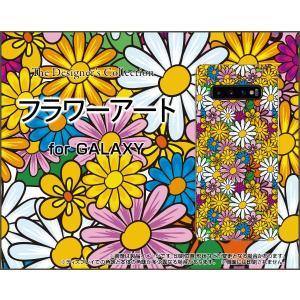 GALAXY S10+ ギャラクシー エステンプラス SC-04L SCV42 docomo au スマホ ケース/カバー フラワーアート 花 はな カラフル 鮮やか 絵|keitaidonya