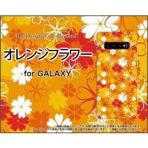 GALAXY S10+ ギャラクシー エステンプラス SC-04L SCV42 docomo au スマホ ケース/カバー オレンジフラワー おれんじ 橙 あざやか 花 はな|keitaidonya