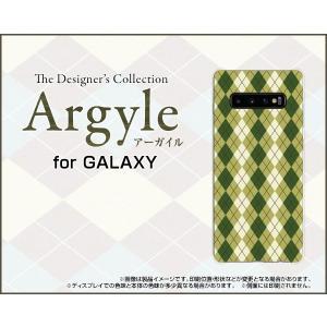 GALAXY S10+ ギャラクシー SC-04L SCV42 docomo au スマホ ケース/カバー 液晶保護フィルム付 Argyle(アーガイル) type005 あーがいる 格子 菱形 チェック|keitaidonya