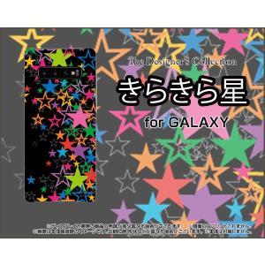 GALAXY S10+ ギャラクシー SC-04L SCV42 docomo au スマホ ケース/カバー 液晶保護フィルム付 きらきら星(ブラック) カラフル ポップ スター ほし 黒|keitaidonya