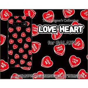 GALAXY S10+ ギャラクシー SC-04L SCV42 docomo au スマホ ケース/カバー 液晶保護フィルム付 LOVE HEART(ブラック・ランダム) はーと ラブ 気持ち エモーション|keitaidonya