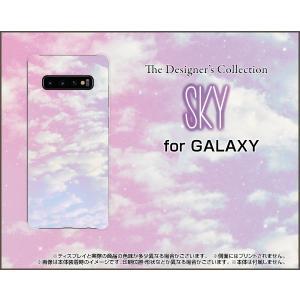 GALAXY S10+ ギャラクシー エステンプラス SC-04L SCV42 docomo au スマホ ケース/カバー 液晶保護フィルム付 SKY(ピンク×ブルー) 空 雲 そら くも 朝|keitaidonya