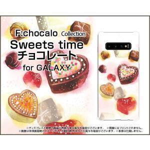 GALAXY S10+ SC-04L SCV42 docomo au スマホ ケース 液晶保護フィルム付 Sweets time チョコレート F:chocalo デザイン チョコレート かわいい バレンタイン|keitaidonya
