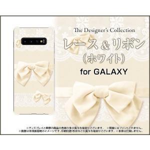 GALAXY S10+ SC-04L SCV42 docomo au スマホ ケース/カバー 液晶保護フィルム付 レース&リボン (ホワイト) 可愛い かわいい パステル 白色 エクリュ|keitaidonya