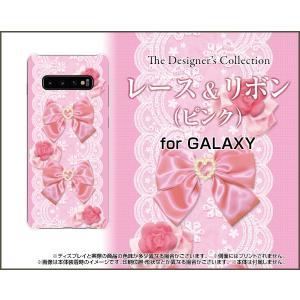 GALAXY S10+ ギャラクシー SC-04L SCV42 docomo au スマホ ケース/カバー 液晶保護フィルム付 レース&リボン (ピンク) 可愛い かわいい パステル 桃色 ももいろ|keitaidonya