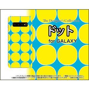 GALAXY S10+ ギャラクシー SC-04L SCV42 docomo au TPU ソフトケース/ソフトカバー 液晶保護フィルム付 ドット(イエロー) カラフル ポップ 水玉 黄色 水色|keitaidonya