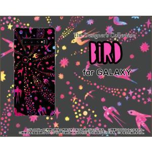 GALAXY S10+ SC-04L SCV42 docomo au TPU ソフトケース/ソフトカバー 液晶保護フィルム付 バード(ピンク×ブラック) カラフル ポップ 鳥 とり 動物|keitaidonya