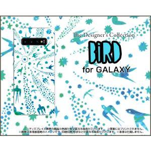 GALAXY S10+ SC-04L SCV42 docomo au TPU ソフトケース/ソフトカバー 液晶保護フィルム付 バード(ブルー×ホワイト) カラフル ポップ 鳥 とり 動物|keitaidonya