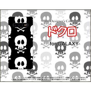 GALAXY S10+ ギャラクシー SC-04L SCV42 docomo au TPU ソフトケース/ソフトカバー 液晶保護フィルム付 ドクロ(モノトーン) ドクロ ガイコツ スカル 白黒|keitaidonya
