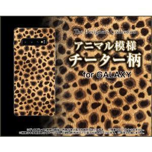 GALAXY S10+ ギャラクシー SC-04L SCV42 docomo au TPU ソフトケース/ソフトカバー 液晶保護フィルム付 チーター柄 格好いい カッコイイ 綺麗 きれい|keitaidonya