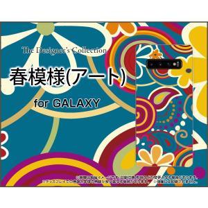 GALAXY S10+ ギャラクシー エステンプラス SC-04L SCV42 docomo au TPU ソフトケース/ソフトカバー 春模様(アート) 春 アート かっこいい keitaidonya