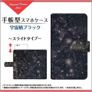 GALAXY S8 [SC-02J/SCV36] 手帳型ケース/カバー スライドタイプ 液晶保護フィ...