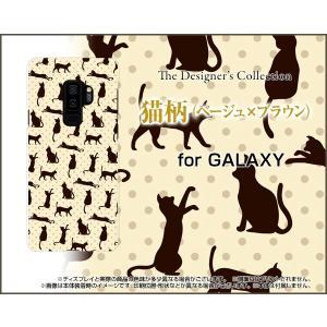 メール便(日本郵便:ゆうパケット)送料無料■対応機種:GALAXY S9+ [SC-03K/SCV3...