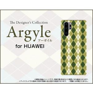 HUAWEI P30 Pro ファーウェイ ピーサーティ プロ HW-02L docomo スマホ ケース/カバー Argyle(アーガイル) type005 あーがいる 格子 菱形 チェック|keitaidonya