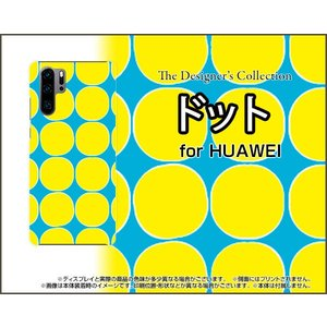 HUAWEI P30 Pro ファーウェイ ピーサーティ プロ HW-02L docomo スマホ ケース/カバー ドット(イエロー) カラフル ポップ 水玉 黄色 水色|keitaidonya