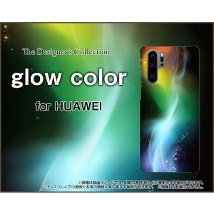 HUAWEI P30 Pro ファーウェイ ピーサーティ プロ HW-02L docomo スマホ ケース/カバー glow color 虹 レインボー グロー サイバー カラフル|keitaidonya