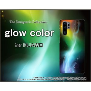 HUAWEI P30 Pro ファーウェイ ピーサーティ プロ HW-02L docomo TPU ソフトケース/ソフトカバー glow color 虹 レインボー グロー サイバー カラフル|keitaidonya