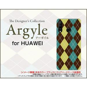 HUAWEI P30 lite Premium ファーウェイ HWV33 スマホ ケース/カバー Argyle(アーガイル) type001 あーがいる 格子 菱形 チェック|keitaidonya