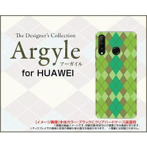 HUAWEI P30 lite Premium ファーウェイ HWV33 スマホ ケース/カバー Argyle(アーガイル) type003 あーがいる 格子 菱形 チェック|keitaidonya