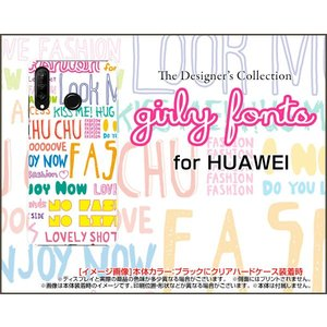 HUAWEI P30 lite Premium ファーウェイ HWV33 スマホ ケース/カバー ガーリーフォント(カラフル) モノトーン ポップ 文字 白|keitaidonya