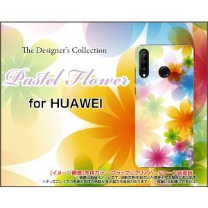 メール便(日本郵便:ゆうパケット)送料無料 ■対応機種:HUAWEI P30 lite Premiu...