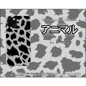 iPhone 11 アイフォン イレブン docomo au SoftBank TPU ソフトケース...