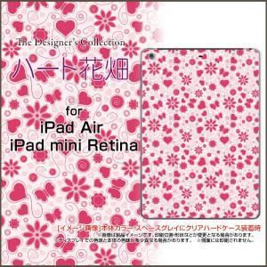 iPad Air ケース/カバー iPad Air タブレットケース 液晶保護フィルム付 ハート花畑|keitaidonya