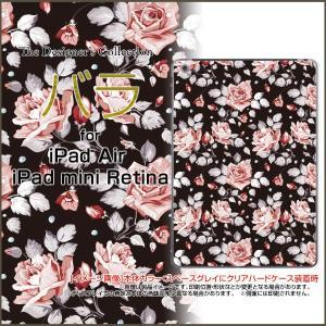 iPad Air ケース/カバー iPad Air タブレットケース 液晶保護フィルム付 バラ|keitaidonya